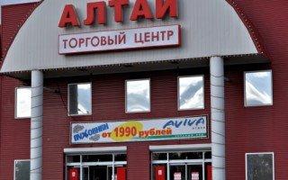 71a786cb Новый барнаульский гипермаркет «Лента» разместится в ТЦ «Алтай» Магазин
