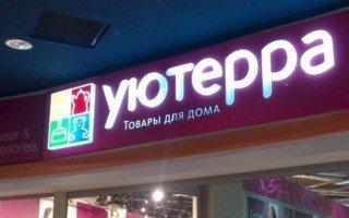88982d9b Не носят фирму Adidas. В Барнауле закрылись магазины известного ...