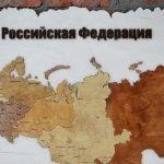 Алтайский край назвали регионом с низкой инвестиционной привлекательностью