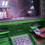 Путин отменил комиссию за переводы со счета на счет одного банка