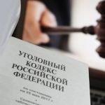В отношении новосибирского чиновника возбуждено дело о превышении должностных полномочий