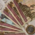 Где ипочему вАлтайском крае снизилась плата завывоз ТКО в2020 году