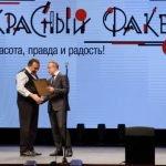 Около 1 миллиона зрителей посетили постановки в рамках Года театра в Новосибирской области