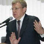 Кудрин рассказал, как Путин одним решением спас экономику России