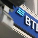 ВТБ внедрил технологию автораспознавания данных