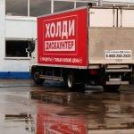 Арбитраж арестовал деньги и имущество новосибирского «НСК Холди»