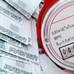 С июля 2020 года в Новосибирской области вырастут тарифы ЖКХ