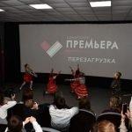 Цифровое оборудование установили в барнаульском кинотеатре «Премьера»