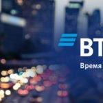 ВТБ презентовал корпоративную универсальную карту для клиентов крупного бизнеса