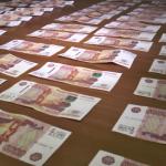 В Новосибирске возбуждено дело о нелегальном выводе в иностранные государства 1,3 млрд рублей
