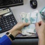 Введен налог для самозанятых еще в 19 регионах России