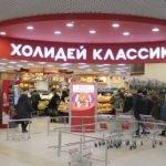 Иск Альфа-банка привел к аресту у ритейлера «Холидей» имущества на 17,4 млрд рублей