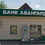 Акции иимущество совледельца «Барнаульского пивоваренного завода» выставили нааукцион