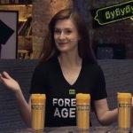 Жительница Барнаула Мария Бутина стала ведущей  телеканала Russia Today