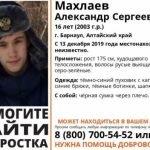 В Барнауле второй день ищут подростка