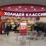 Алтайские предприниматели намерены обратиться кТоменко из-за долгов «Холидея»