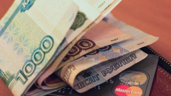 Барнаул занял 20-е место по уровню зарплат из 23 городов России