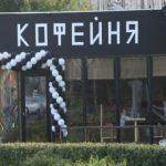 Администрации Барнаула запретили сносить кофейню на месте «разлома»