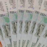 Двое жителей Алтайского края выиграли миллион в лото
