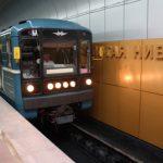 В Новосибирске планируют построить шесть станций метро к 2030 году