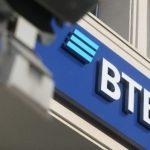 ВТБ начнет выдавать автокредиты в рамках госсубсидирования