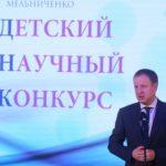 """Виктор Томенко: """"Молодежь должна иметь возможность раскрыть свои способности"""""""