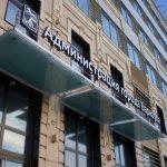 Девять кандидатов продолжат бороться за пост мэра Барнаула