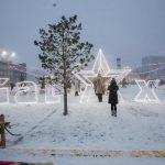 Galaxy приглашает встретить Новый год в зимнем городке!