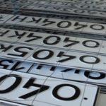 Правила регистрации автомобилей изменили в России