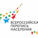 Почему цифровая Всероссийская перепись населения 2020 года будет интересна и важна для студентов