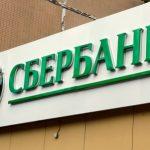 Как новосибирцу удалось вернуть украденный со счета в Сбербанке миллион