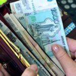 Россияне оценивают себя на 20 тысяч дороже россиянок