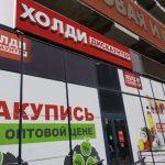Долг «НСК Холди» перед кредиторами вырос до 17 млрд руб.
