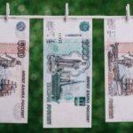 Три жительницы Барнаула отделались условным сроком за «отмывание» 2 млрд рублей