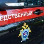 Алтайские следователи раскрыли двойное убийство спустя 25 лет назад