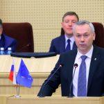 Валовый региональный продукт Новосибирской области составил 1,3 трлн рублей