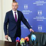 Андрей Травников отчитался перед Заксобранием Новосибирской области о работе правительства региона в 2019 году