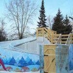 Новосибирским детям разрешили бесплатно кататься с«обложенной тарифом» горки
