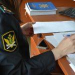 В Новосибирской области коллекторов оштрафовали на 13 млн руб.