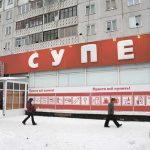 Сибирских бизнесменов объединили взыскания: как контрагенты «Холидея» оказались на грани банкротства?