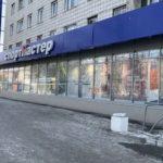 """Почему в Барнауле закрылся первый магазин """"Спортмастер"""""""