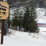 Подведены итоги «Новогодней гонки» по биатлону в Белокурихе-2