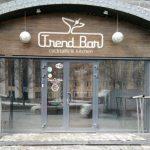 На месте ресторанов Trend Bar и Old Joy в Новосибирске будет запущен коворкинг основателя PRIMETIME COFFEE