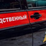 Алтайский следственный комитет заинтересовался смертью восьмимесячного мальчика