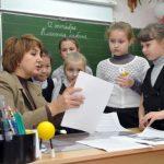 Учителя - классные руководители будут получать на 5 тысяч больше