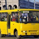 ВБарнауле автобусы ходят поспецрасписанию