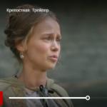 Звезда сериала «Крепостная» прошлась в Барнауле по магазинам