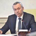 Совет по инвестициям одобрил масштабные проекты в Новосибирской области