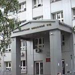ВККС определилась с кандидатом на пост председателя Новосибирского облсуда