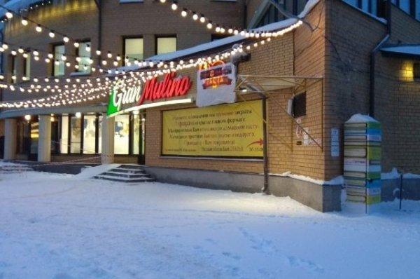 Известная кофейня в Барнауле закрылась на реконструкцию